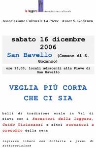 2006.12.16